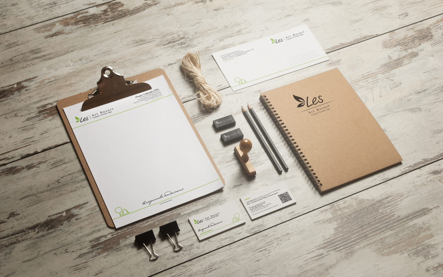 Branding kits for photographers Photographers Rights - Know your Rights! Bypeople